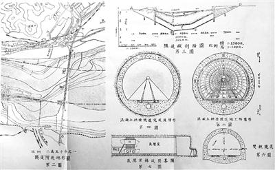 钱塘江水底隧道的规划设计报告